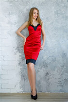 Ukrainian women for dating victoriya from nikolaev with Blonde hair age 24