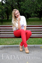 Mail order wives elizaveta from donetsk with Blonde hair age 25
