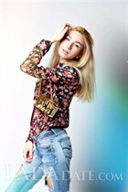 Ukrainian girl irina from kiev with Blonde hair age 23