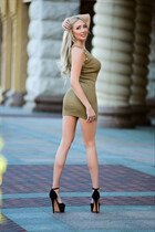 Beautiful ukraine bride yulia from kiev with Blonde hair age 34
