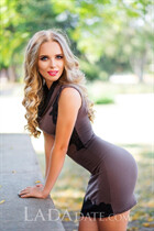 Dating women from ukraine valeriya from nikolaev with Light Brown hair age 22