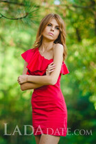 Date ukrainian angelina from zaporozhye with Light Brown hair age 24