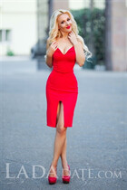 Ukraine girl model natalia from nikolaev with Blonde hair age 43