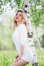 Date hot russian girl valeria from rivne with Blonde hair age 27