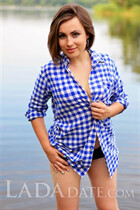 zaporozhye brides olga with Dark Brown hair age 29