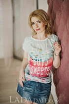 Ukrainian women for marriage natalia from nikolaev with Blonde hair age 43