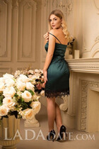 Dating Ukraine woman elizaveta from kiev with Blonde hair age 23