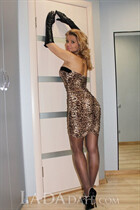 Single Ukrainian bride elena from krivoy rog with Blonde hair age 43