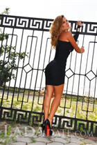 Dating a ukrainian woman marina from nikolaev with Light Brown hair age 31