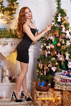 Ukrainian single woman valeria from kharkov with Light Brown hair age 24