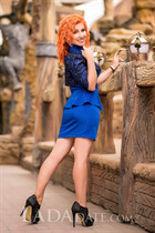 Order a woman online ekaterina from nikolaev with Red hair age 35