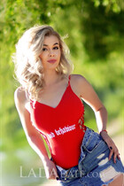 Beautiful girl online alla from kharkov with Blonde hair age 31