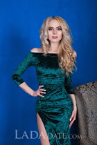 Single women ukraine ekateryna from dnepr with Blonde hair age 23