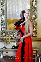 Russian bride online alina from kharkov with Blonde hair age 35