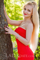 Russian single woman valentina from donetsk with Blonde hair age 33