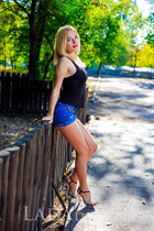 Date ukrainian girl anastasia from zapporozhye with Blonde hair age 21