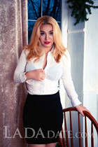 Slavic women juliya from zaporozhye with Blonde hair age 20