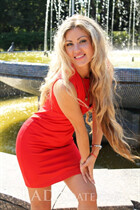 Sexy Russian girl yana from mariupol with Blonde hair age 33