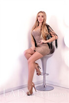 Bride dating foreign single woman alisa from kharkov with Blonde hair age 23