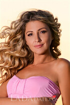 Date ukraine irina from mariupol with Blonde hair age 42