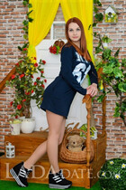Hot Ukrainian bride olga from nikolaev with Red hair age 27