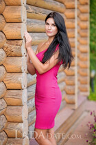 Hot russian blonde kate from kherson with Black hair age 34