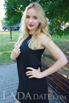 Women from ukraine anastasia from nikolaev with Blonde hair age 23