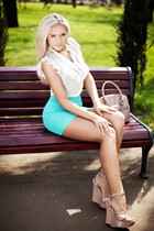 Russian bride julia from kharkov with Blonde hair age 27