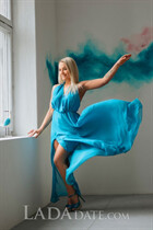 Dating ukrainian woman elena from nikolaev with Blonde hair age 30