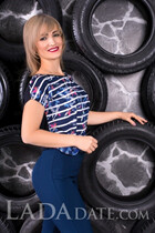 Single women from ukraine nataliya from kharkov with Blonde hair age 42
