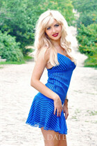 Russian girl online katerina from chuguev with Blonde hair age 32