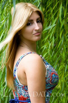 European girl for marriage tatiana from poltava with Blonde hair age 37