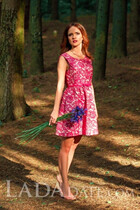 Mail order bride ukraine natasha from kiev with Dark Brown hair age 33