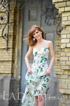 Mail order bride catalog alena from poltava with Blonde hair age 33